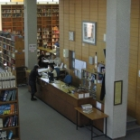 הספריה